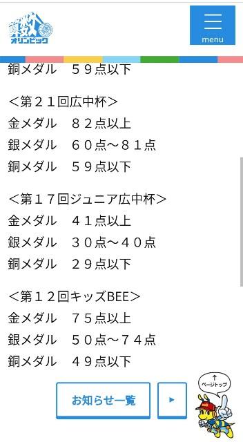 f:id:yuyu-yurayura:20200709190504j:image
