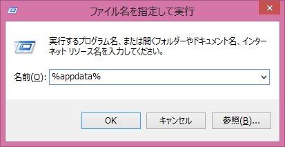 f:id:yuyu001:20161015232831j:plain