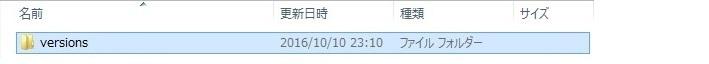 f:id:yuyu001:20161015235820j:plain