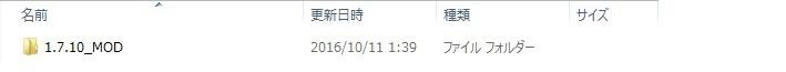 f:id:yuyu001:20161015235822j:plain
