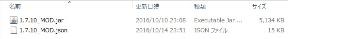 f:id:yuyu001:20161015235824j:plain