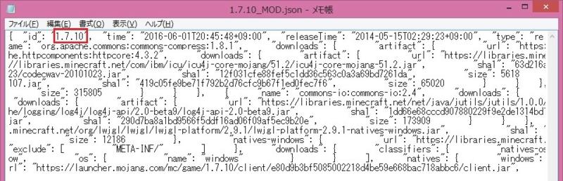 f:id:yuyu001:20161015235825j:plain