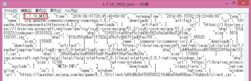 f:id:yuyu001:20161015235826j:plain