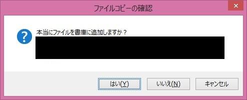 f:id:yuyu001:20161016012312j:plain