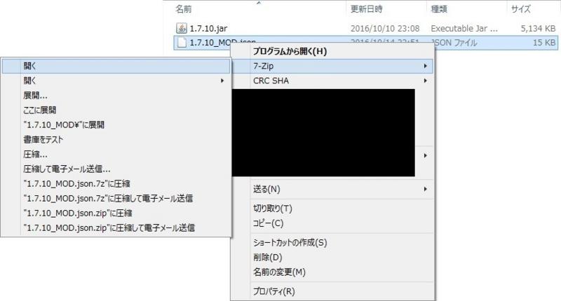f:id:yuyu001:20161016012315j:plain