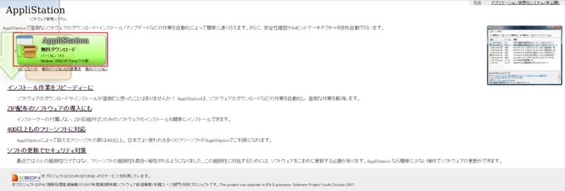f:id:yuyu001:20161105221815p:plain