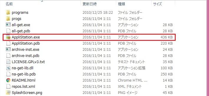 f:id:yuyu001:20161105221817j:plain