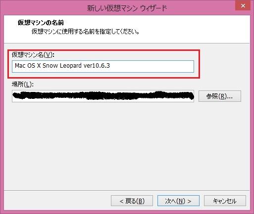 f:id:yuyu001:20170102023939j:plain