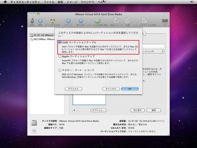 f:id:yuyu001:20170102023947j:plain