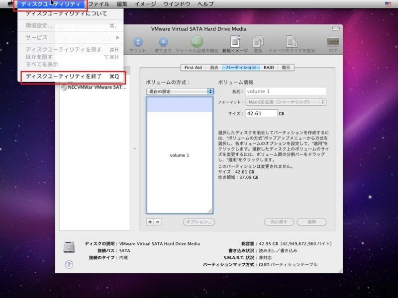 f:id:yuyu001:20170102023949j:plain