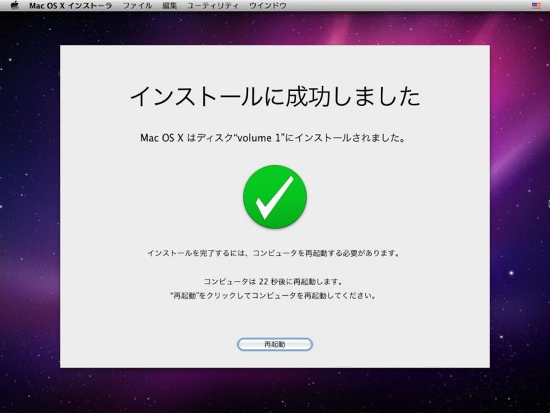 f:id:yuyu001:20170102023952j:plain