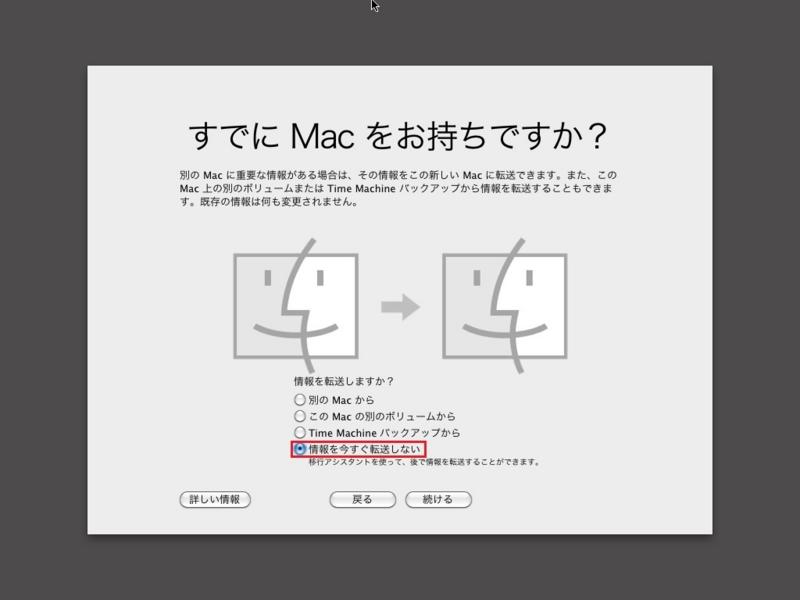 f:id:yuyu001:20170102023955j:plain