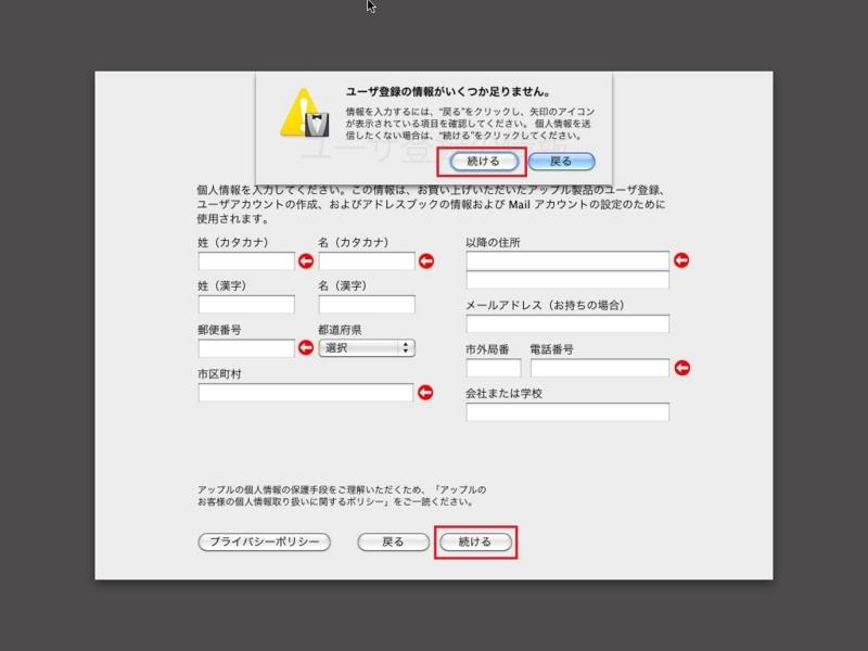 f:id:yuyu001:20170102023957j:plain