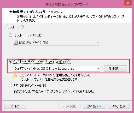 f:id:yuyu001:20170102032417j:plain