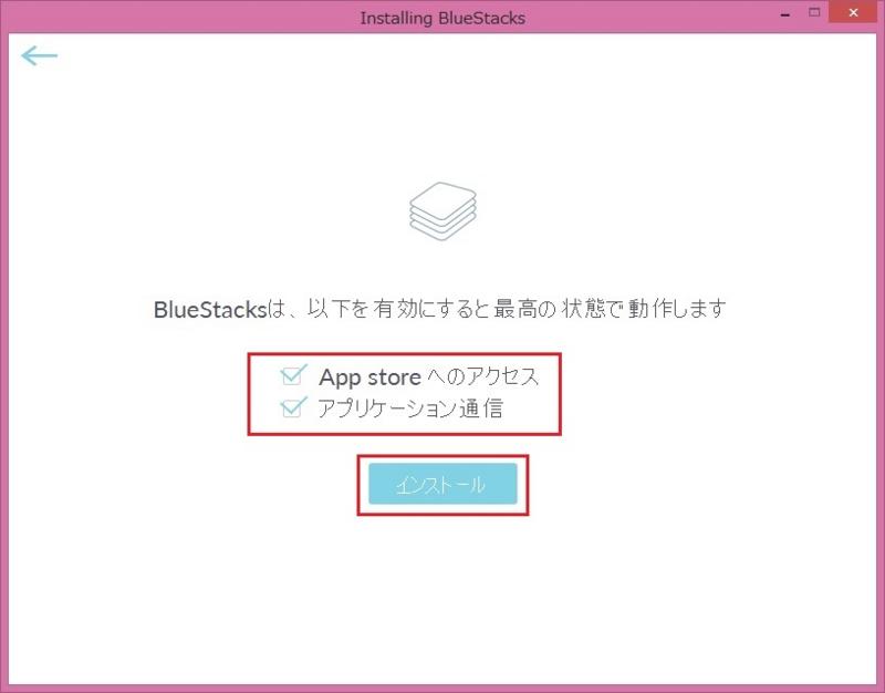 f:id:yuyu001:20170121222338j:plain