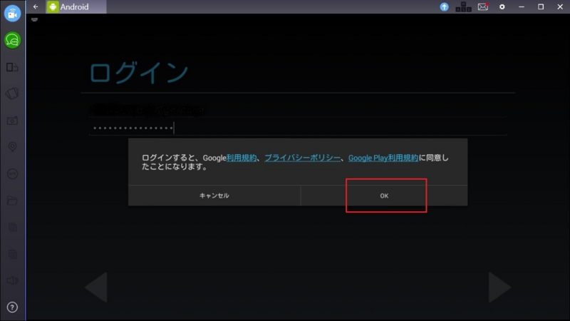 f:id:yuyu001:20170121222348j:plain