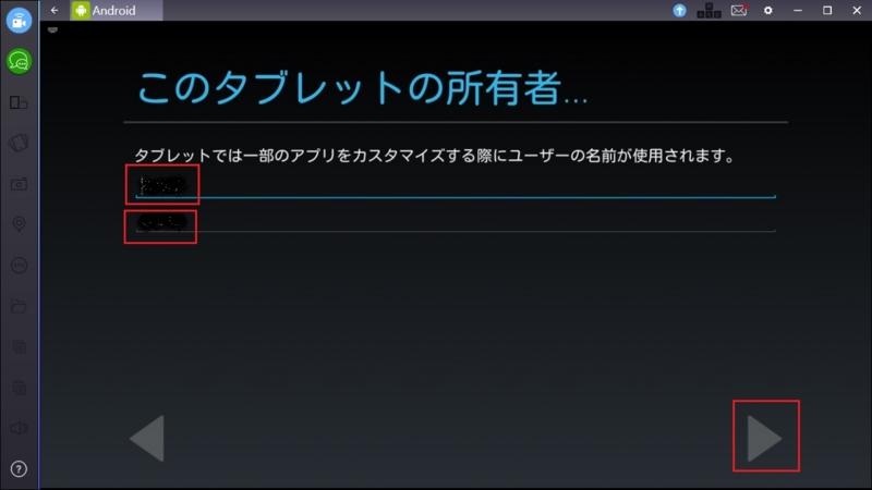 f:id:yuyu001:20170121222351j:plain