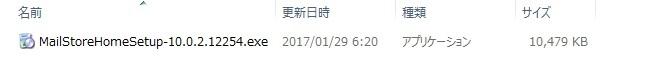 f:id:yuyu001:20170131232304j:plain