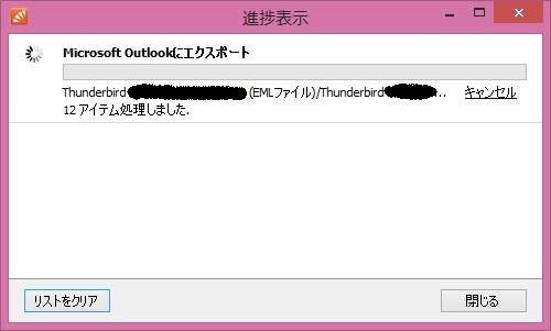 f:id:yuyu001:20170201001113j:plain