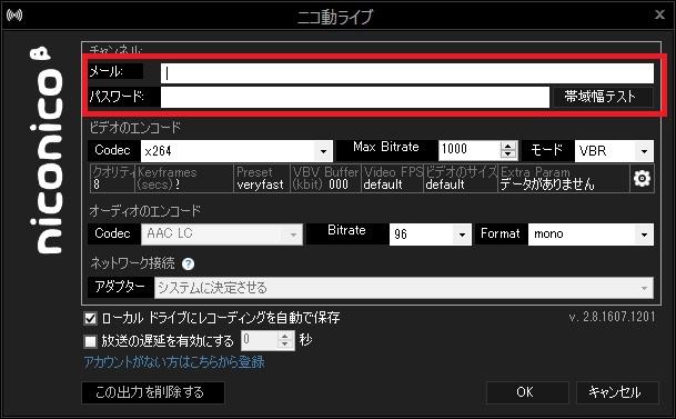 f:id:yuyu001:20170514194036j:plain