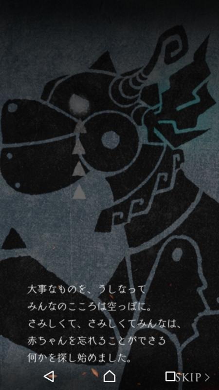 f:id:yuyu001:20170720030303j:plain