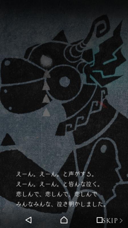 f:id:yuyu001:20170720030308j:plain