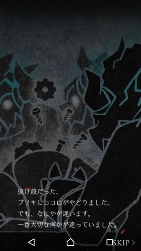 f:id:yuyu001:20170720030418j:plain