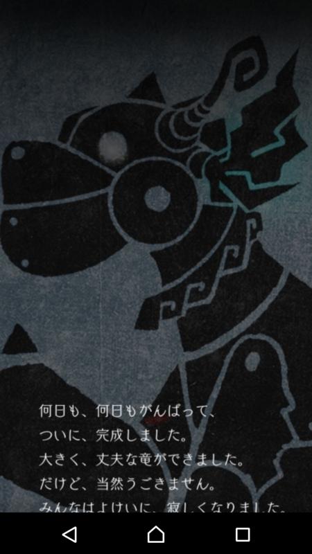 f:id:yuyu001:20170720030438j:plain