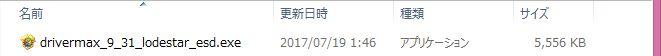 f:id:yuyu001:20170725013448j:plain