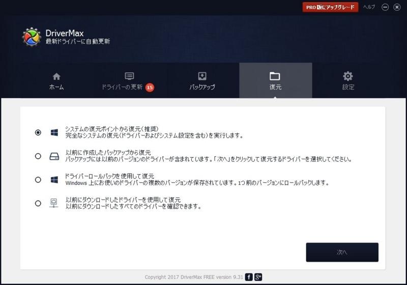 f:id:yuyu001:20170725013843j:plain