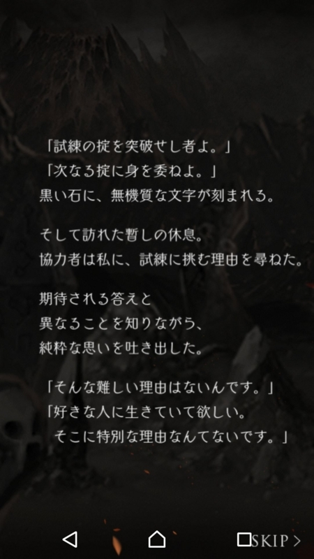 f:id:yuyu001:20170726232141j:plain