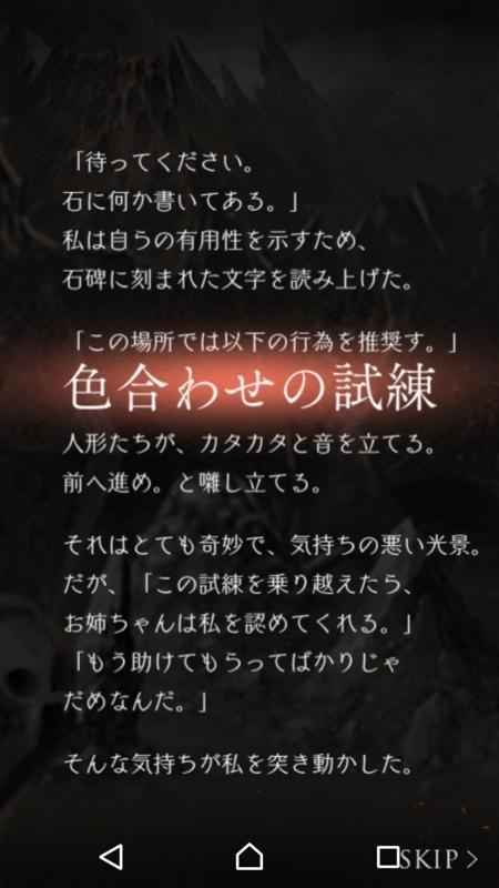 f:id:yuyu001:20170726232147j:plain