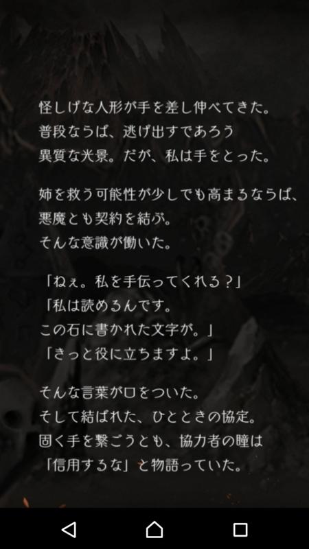 f:id:yuyu001:20170726232153j:plain