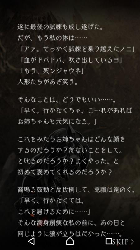 f:id:yuyu001:20170726232355j:plain