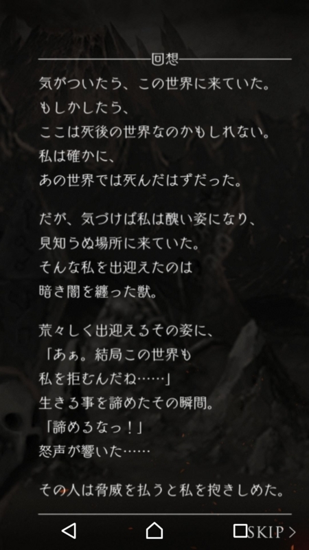 f:id:yuyu001:20170726232403j:plain