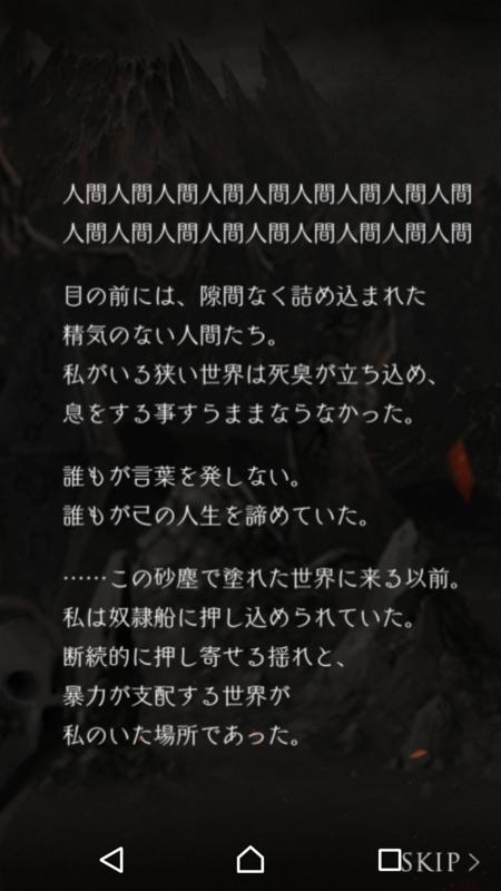 f:id:yuyu001:20170726232412j:plain