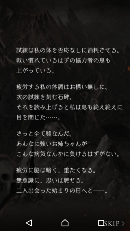 f:id:yuyu001:20170726232419j:plain