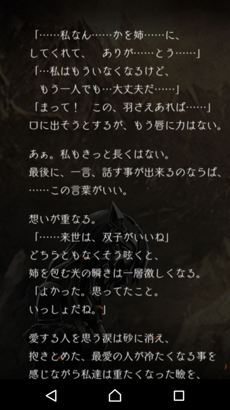 f:id:yuyu001:20170726232538j:plain