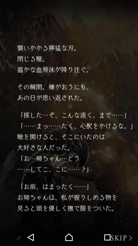 f:id:yuyu001:20170726232545j:plain