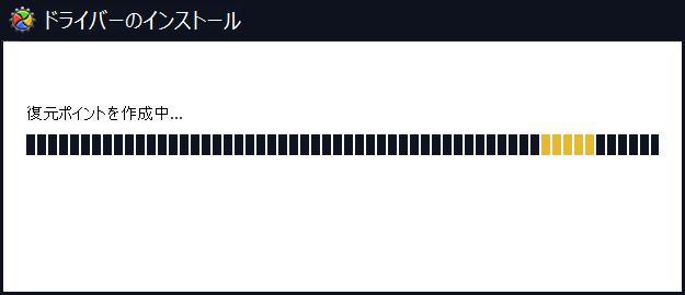 f:id:yuyu001:20170730024049j:plain