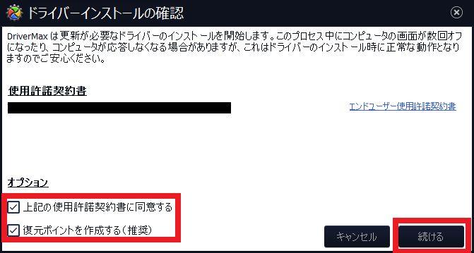 f:id:yuyu001:20170730024054j:plain