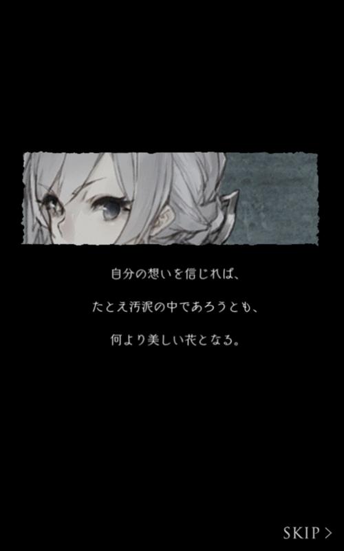 f:id:yuyu001:20170803014433j:plain