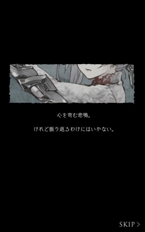 f:id:yuyu001:20170803014440j:plain