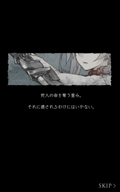 f:id:yuyu001:20170803014444j:plain