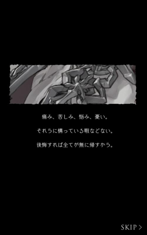 f:id:yuyu001:20170803020454j:plain