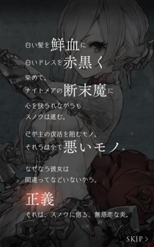 f:id:yuyu001:20170803022020j:plain