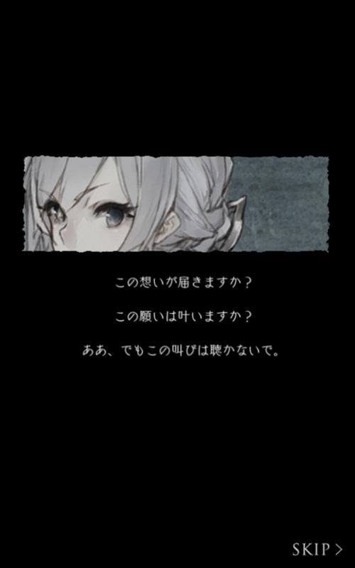 f:id:yuyu001:20170803022900j:plain