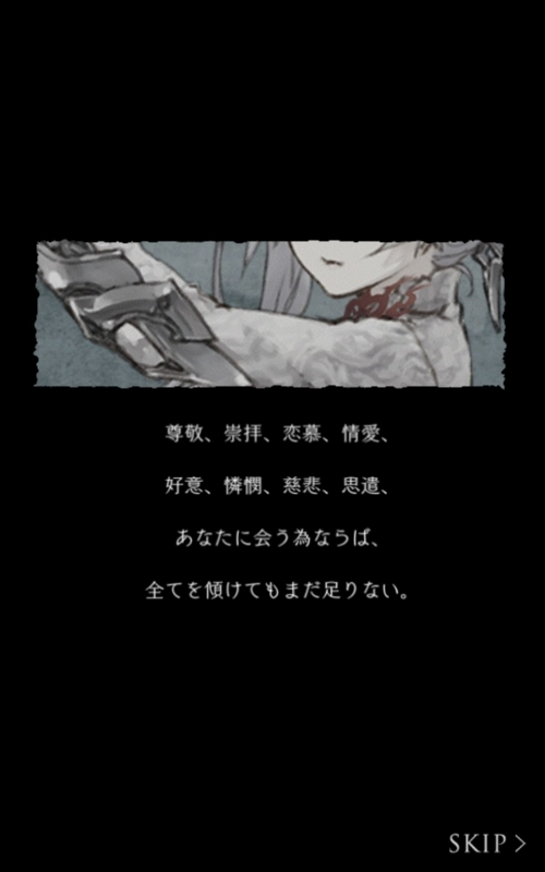 f:id:yuyu001:20170803022910j:plain