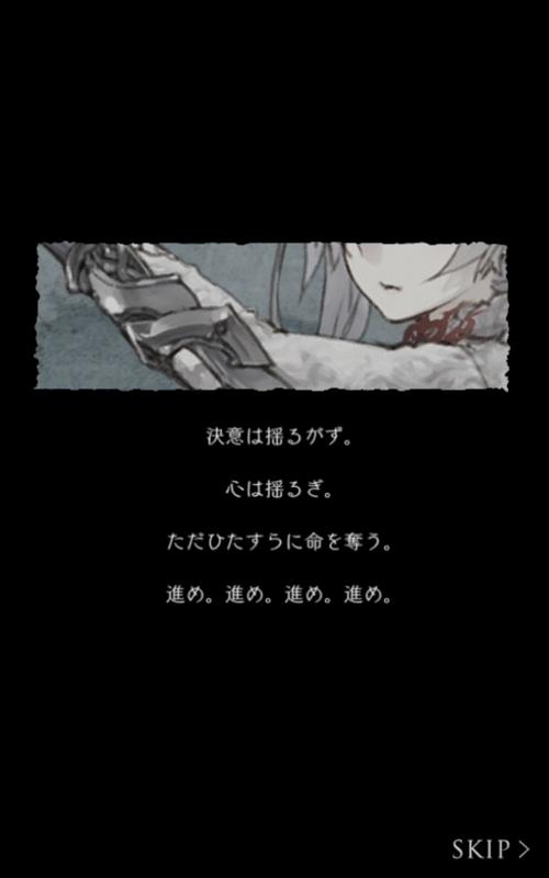 f:id:yuyu001:20170803022916j:plain