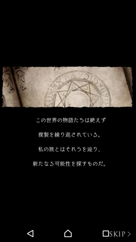 f:id:yuyu001:20170803210652j:plain